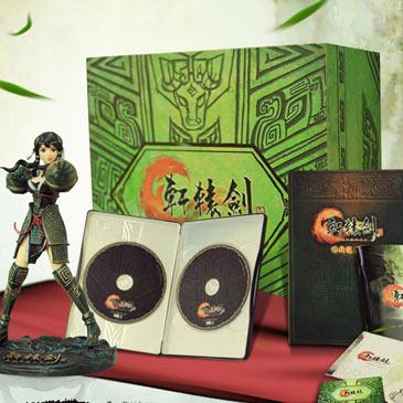 轩辕剑6 PC版 豪华版