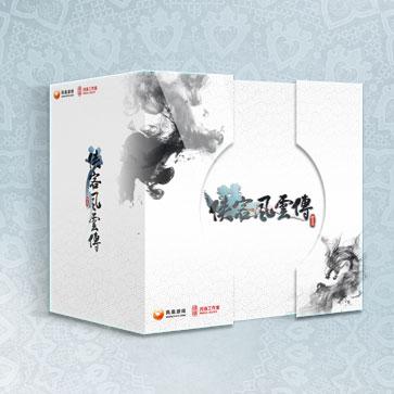 侠客风云传 PC版 豪华版