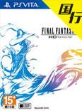 最终幻想10-2