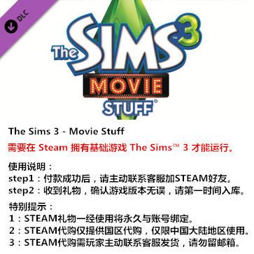 模拟人生3:电影素材 PC版 中文 STEAM国区代购(DLC)