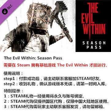 恶灵附身 PC版 STEAM国区代购(季票)