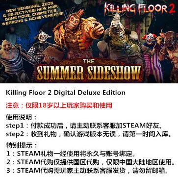 杀戮空间2 PC版 中文 STEAM国区代购(豪华版)