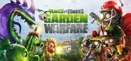 植物大战僵尸:花园战争 PC版