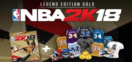 NBA 2K18 PC版 黄金包