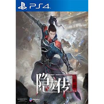 隐龙传:影踪 PS4版 中文 国行盒装(标准版)