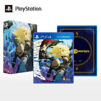 重力眩晕2 重力异想世界完结篇 PS4版 中文 国行盒装(豪华限定版)