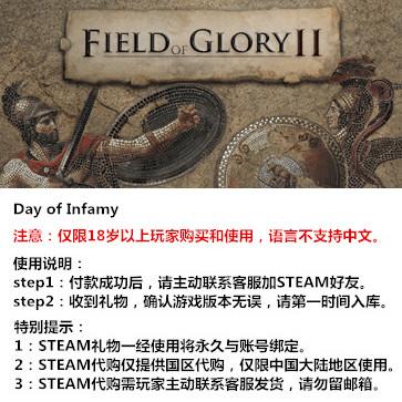 荣耀战场2 PC版 STEAM国区代购(标准版)