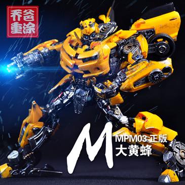 乔爸重涂 变形金刚5电影 MPM03 大黄蜂 Takaramp3C行货孩之宝 正版成品+重涂