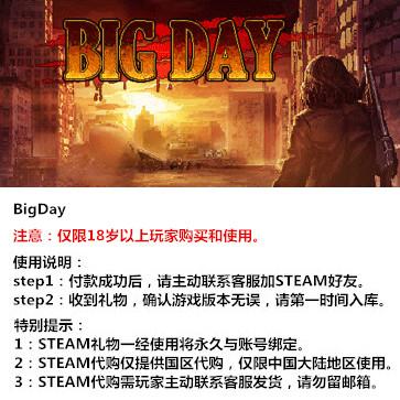 审判日 PC版 中文 STEAM国区代购(标准版)
