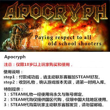 天启仲裁 PC版 中文 STEAM国区代购(标准版)