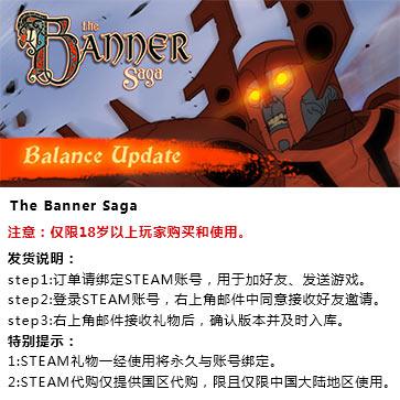 旗帜的传说 PC版 中文 STEAM国区代购(标准版)