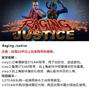 怒火判官 PC版  STEAM国区代购(标准版)