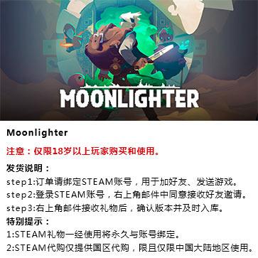 夜勤人 PC版 中文 STEAM国区代购(标准版)