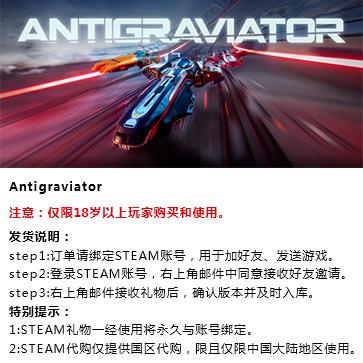 无时速上限赛车 PC版 中文 STEAM国区代购(标准版)