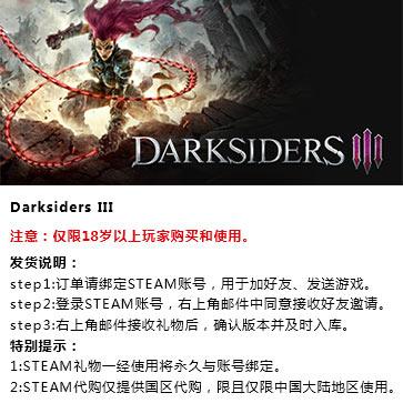 暗黑血统3 PC版 中文 STEAM国区代购(标准版)