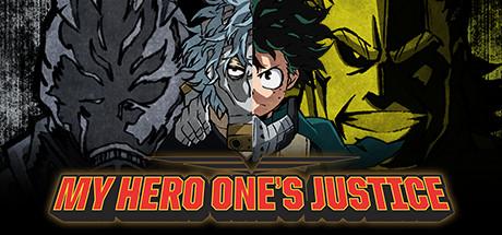 我的英雄学院:我的正义