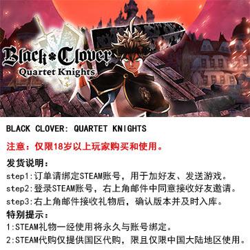 黑色五叶草:四重奏骑士 PC版 STEAM国区代购(标准版)