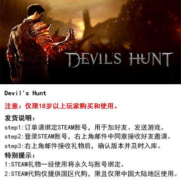 恶魔猎杀 PC版 中文 STEAM国区代购(标准版)