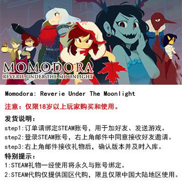 莫莫多拉:月下遐想 PC版 中文 STEAM国区代购(标准版)