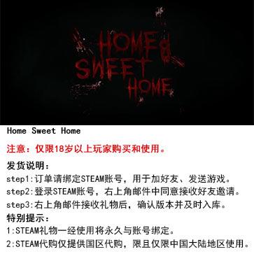 甜蜜之家 PC版 中文 STEAM国区代购(标准版)