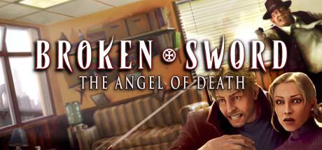 断剑4之死亡天使