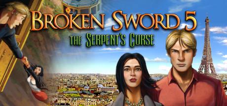 断剑5:毒蛇的诅咒
