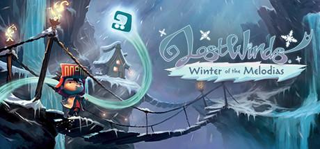 迷失之风2:冬天的庄园
