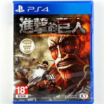 进击的巨人 PS4版