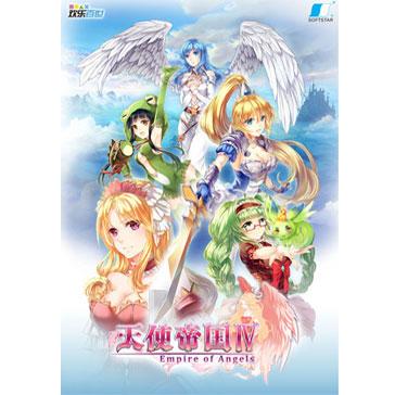 天使帝国4 游戏周边