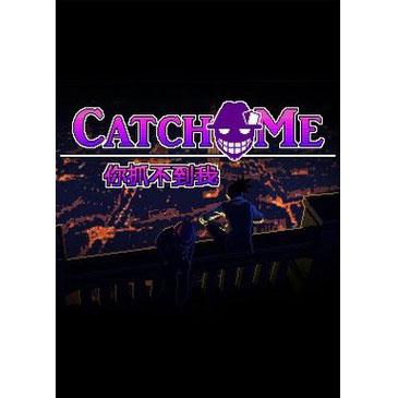 你抓不到我 Catch Me PC版 中文