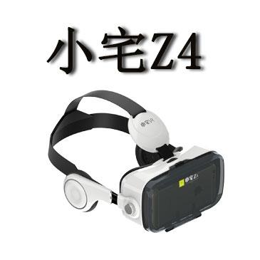 小宅 VR Z4