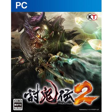 讨鬼传2  PC版