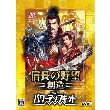 信长之野望14:创造威力加强版 PC版 中文
