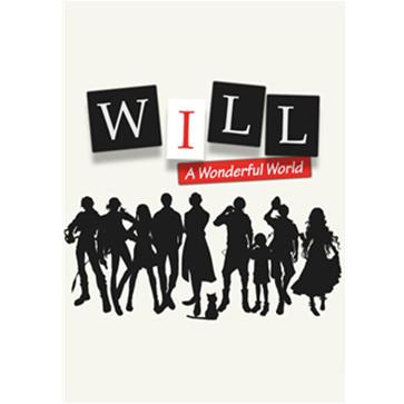 WILL:美好世界 PC版 中文