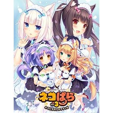 巧克力和香子兰Vol. 3 PC版 中文