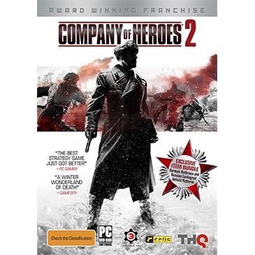 英雄连2 PC版