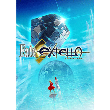 Fate/EXTELLA PC版 中文