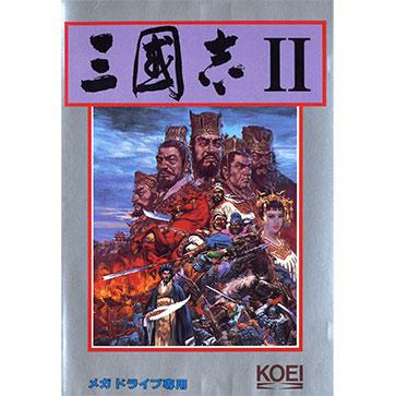 三国志2 PC版