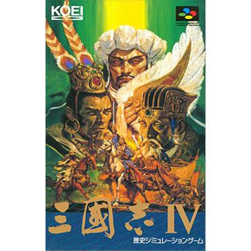 三国志4威力加强版 PC版