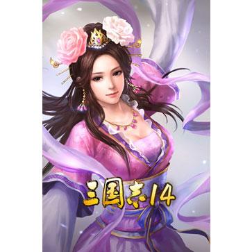 三国志14 PC版
