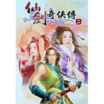 仙剑奇侠传2 PC版