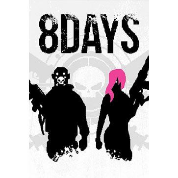 8天 PC版