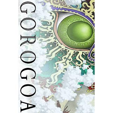 画中世界 Gorogoa PC版 中文