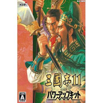 三国志11威力加强版 PC版
