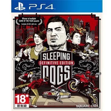 热血无赖 睡狗  决定版  PS4版