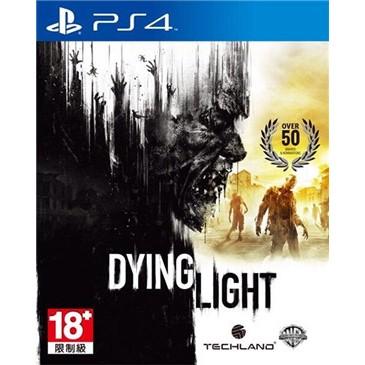 死光 消逝的光芒  PS4版