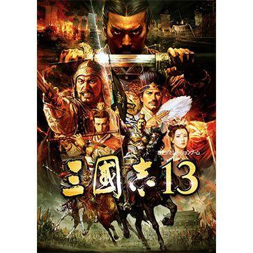 三国志13 PC版 中文