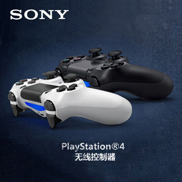 PS4原装无线手柄 DUALSHOCK™4 无线控制器