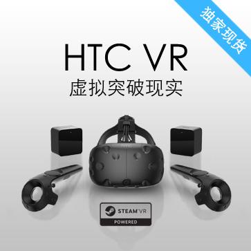 HTC Vive VR 现货