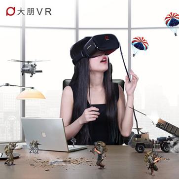 Deepoon 大朋VR E2 头盔全兼容PC端眼镜